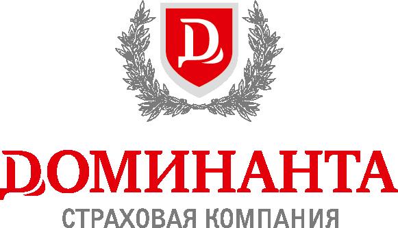 Доминанта